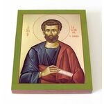 Апостол Иаков Алфеев, икона на доске 13*16,5 см - Иконы