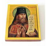 Священномученик Иларион Троицкий, архиепископ Верейский, доска 13*16,5 - Иконы