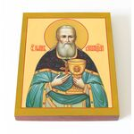 Праведный Иоанн Кронштадтский, икона на доске 13*16,5 см - Иконы