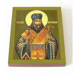 Священномученик Иосиф Астраханский, икона на доске 13*16,5 см - Иконы