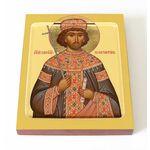 Равноапостольный Константин Великий, икона на доске 13*16,5 см - Иконы
