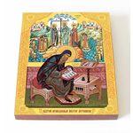 Преподобный Нестор Летописец, Печерский, икона на доске 13*16,5 см - Иконы