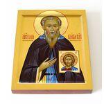 Преподобный Никита Исповедник, Константинопольский, доска 13*16,5 см - Иконы