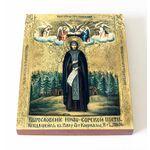 Преподобный Нил Сорский, икона на доске 13*16,5 см - Иконы