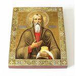 Праведный Павел Таганрогский, икона на доске 13*16,5 см - Иконы