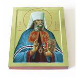 Священномученик Петр, митрополит Крутицкий, икона на доске 13*16,5 см - Иконы