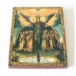 """Икона Божией Матери """"Покрый нас кровом крылу Твоею"""", доска 13*16,5 см - Иконы"""