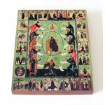 Похвала Пресвятой Богородицы, печать на доске 13*16,5 см - Иконы