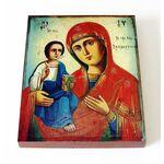 """Икона Божией Матери """"Праворучница"""", печать на доске 13*16,5 см - Иконы"""