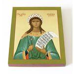 Мученица Серафима Римская, икона на доске 13*16,5 см - Иконы