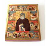Преподобный Сергий Малопинежский, иеромонах, икона на доске 13*16,5 см - Иконы