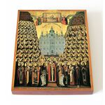 Собор Киево-Печерских преподобных, икона на доске 13*16,5 см - Иконы