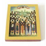 Собор преподобных Глинских старцев, икона на доске 13*16,5 см - Иконы