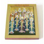 Собор Московских святителей, икона на доске 13*16,5 см - Иконы