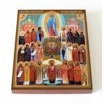 Собор святых земли Эстонской, икона на доске 13*16,5 см - Иконы