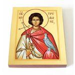 Мученик Трифон Апамейский, доска 13*16,5 см - Иконы
