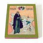 Преподобный Трифон Печенгский, Кольский, икона на доске 13*16,5 см - Иконы