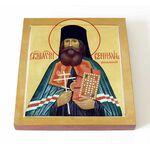 Священномученик Вениамин Воскресенкий, епископ Романовский, 14,5*16,5 - Иконы