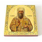 Святитель Михаил, митрополит Киевский, икона на доске 14,5*16,5 см - Иконы