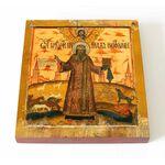 Святитель Модест, патриарх Иерусалимский, икона на доске 14,5*16,5 см - Иконы