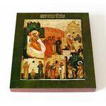 Рождество святителя Николая Чудотворца, печать на доске 14,5*16,5 см - Иконы