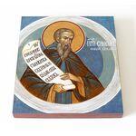 Преподобный Симеон Новый Богослов, икона на доске 14,5*16,5 см - Иконы