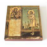 Блаженный Симон Юрьевецкий, икона на доске 14,5*16,5 см - Иконы