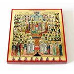 Собор Московских святых, икона на доске 14,5*16,5 см - Иконы