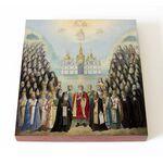 Собор Киево-Печерских преподобных, икона на доске 14,5*16,5 см - Иконы