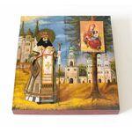 Святитель Феодосий Черниговский, икона на доске 14,5*16,5 см - Иконы