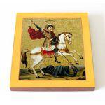 Чудо Георгия о змие, икона на доске 14,5*16,5 см - Иконы