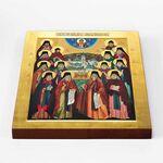 Собор преподобных Оптинских старцев, икона на доске 20*25 см - Иконы