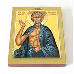 Блаженный Андрей Константинопольский, Христа ради юродивый, 8*10 см - Иконы