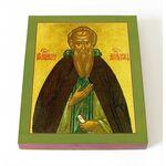 Преподобный Андроник Московский, икона на доске 8*10 см - Иконы