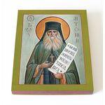 Преподобный Антоний Оптинский, Путилов, икона на доске 8*10 см - Иконы