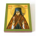 Преподобномученица Арсения Сергиевская, икона в рамке 8*10 см - Иконы