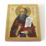 Преподобный Варлаам Керетский, икона на доске 8*10 см - Иконы