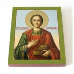 Великомученик и целитель Пантелеимон, на доске 8*10 см - Иконы