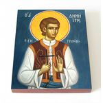 Мученик Димитрий Пелопоннесский, Трипольский, икона на доске 8*10 см - Иконы