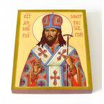 Святитель Димитрий Ростовский, митрополит, икона на доске 8*10 см - Иконы
