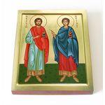Мученики Маркиан и Мартирий, икона на доске 8*10 см - Иконы
