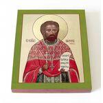 Священномученик Мирон Ржепик, икона на доске 8*10 см - Иконы