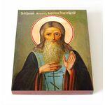 Преподобный Михаил Клопский, Новгородский, икона на доске 8*10 см - Иконы