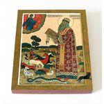 Святитель Модест, патриарх Иерусалимский, икона на доске 8*10 см - Иконы