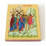 Несение Креста, икона на доске 8*10 см - Иконы