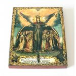 """Икона Божией Матери """"Покрый нас кровом крылу Твоею"""", доска 8*10 см - Иконы"""