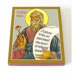 Пророк Исаия, икона на доске 8*10 см - Иконы