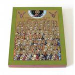 Собор 70-ти апостолов, икона на доске 8*10 см - Иконы