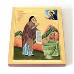 Преподобномученик Филумен Святогробец, икона на доске 8*10 см - Иконы