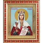 Великомученица Варвара Илиопольская, икона в рамке с узором 19*22,5 см - Иконы